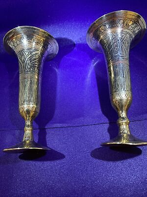 Vintage Pair Islamic Style Brass Vases