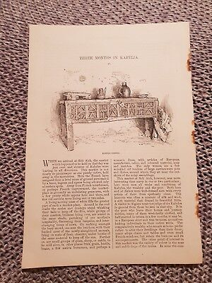 Kabyle Coffer - 1890 Book Print