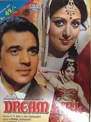 Dream Girl  Dvd  Eros International  Hindu Language  English Subtitles  New