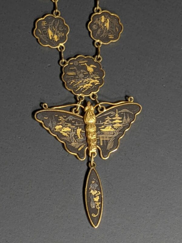 Vintage K24 Damascene Inlaid Japanese Asian Brass Metal Disc Butterfly Necklace