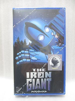 The Iron Giant -  Japanese original  VHS RARE