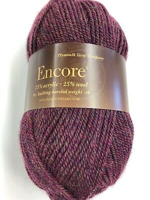 #686 Heathered Dark Purple Plymouth Yarn Encore Knitting Worsted Weight  (Encore Worsted)
