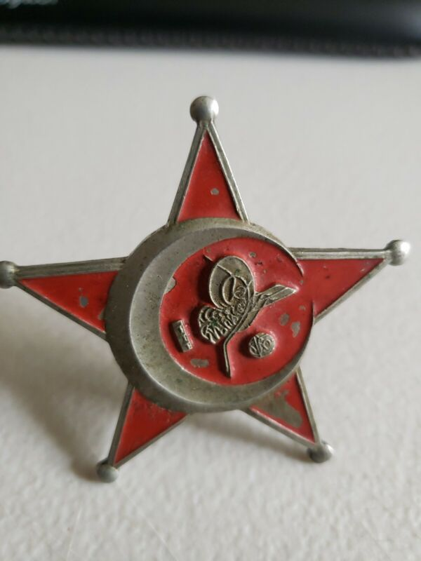 Ottoman Turk WWI  Gallipoli  Enlisted Victory Medal