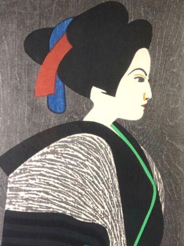JAPANESE ORIGINAL KIYOSHI SAITO c1960 WOODBLOCK PRINT OF MAIKO (paper on board)~