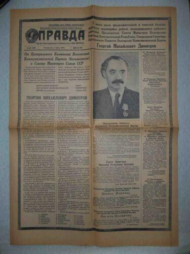 USSR 1949 Death Georgi Dimitrov. Russian Daily Pravda Newspaper. Bulgaria