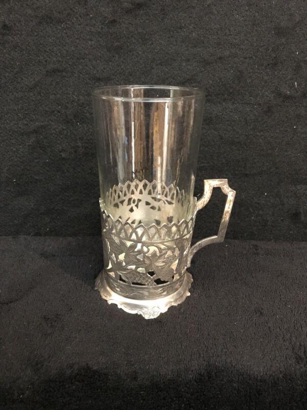 Antique Persian Heavy Handmade Silver Tea glass cup holder w/ Dedication