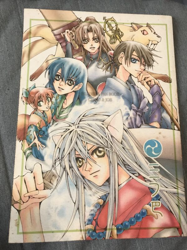 inuyasha Doujinshi MITSU DOMOE CHIHO AND JOB PARODY BOOK