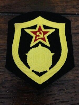 Soviet Combat Engineer Troops Patch  Russian Armed Forces Military Uniform #9918