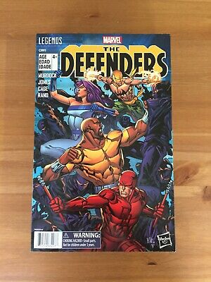Marvel Legends - Defenders Amazon Exclusive 4 Pack - Sealed NEW