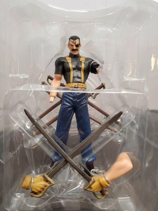 Fullmetal Alchemist - King Bradley 02 Deluxe Figure Trading Arts Volume 2 w/ Box