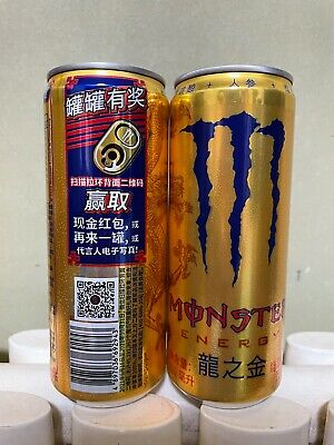 """New 2021 China Version Monster Energy Golden Dragon """"Prize Draw"""" Empty Can"""