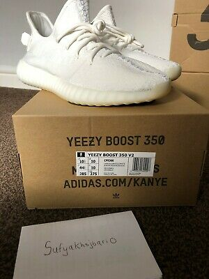 Adidas Yeezy Boost 350 V2 White - Brand New