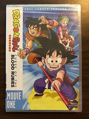 Dragon Ball - Movie 1: Curse of the Blood Rubies [New