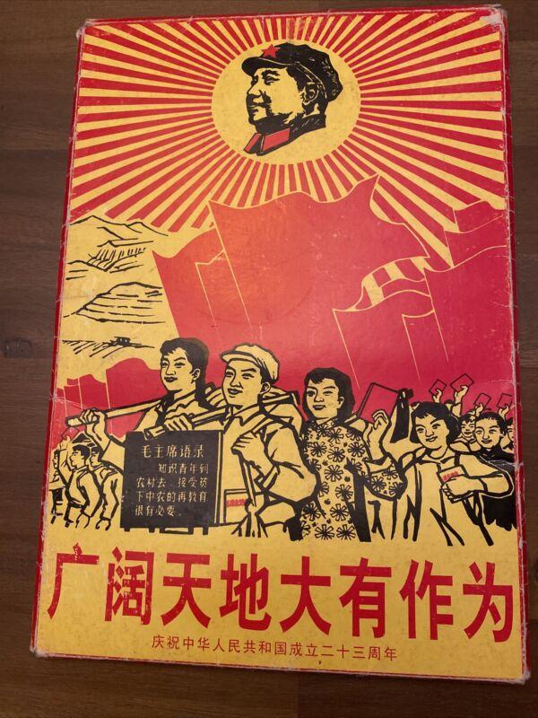 Rare Set Of 44 Original Chinese Propaganda Pictures In Original Packet