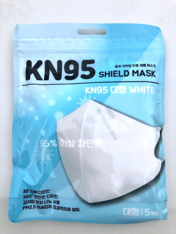 5 PCS 95-KN Certified Cover - Same Day Shipping USA Stock/