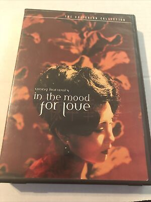 In the Mood for Love (2000, Wong Kar-Wai) DVD, 2002, Criterion Collection
