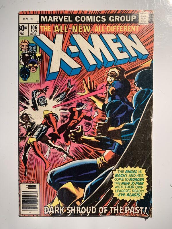 X-Men #106 HIGH GRADE! Marvel Comics Bronze Age Uncanny X-Men!