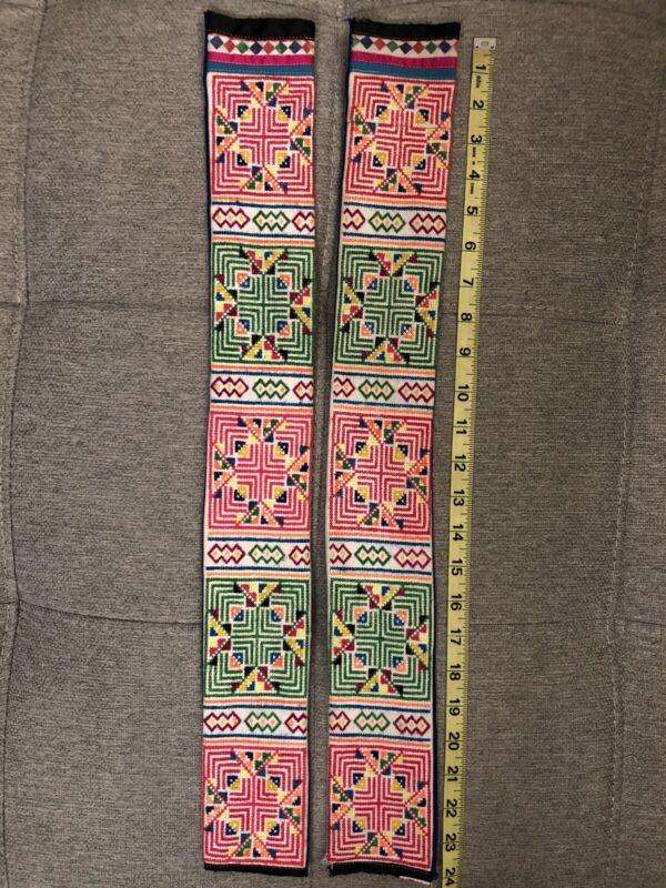 Hmong Hlab Sash Belt