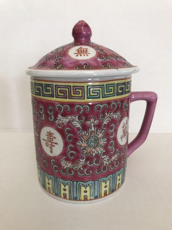 Vtg Chinese Zhongguo Jingdezhen Famille Rose Porcelain Tea Mug/Lid Pink Rose