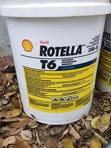 Synthetic diesel oil  Edmonton Edmonton Area image 2