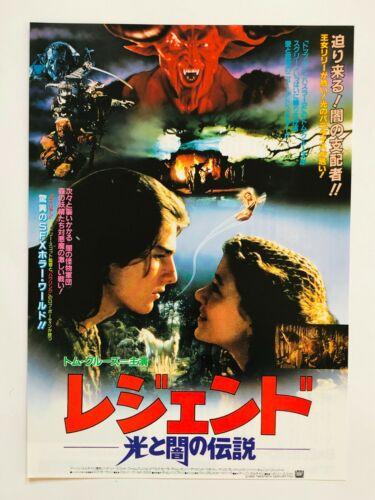 Legend 1985 Tom Cruise Ridley Scott JAPAN CHIRASHI movie flyer mini poster