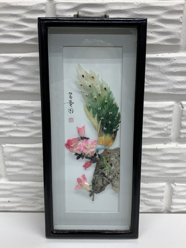 """Vintage Asian 13-1/2"""" Mother of Pearl Peacock Framed Picrure Shadow Box *PRETTY*"""