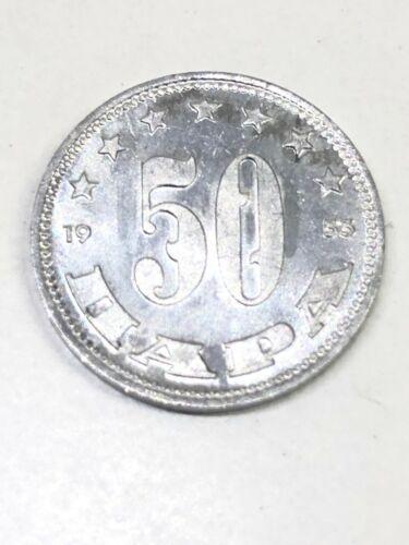 1955 Yugoslavia 50 Para coin