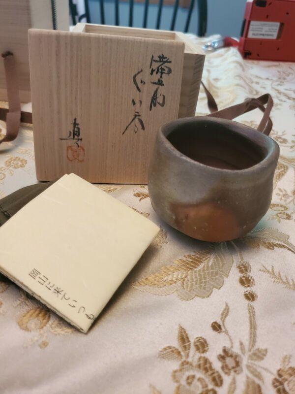 Nakamura Makota Japanese Bizen Guinomi Cup Pottery