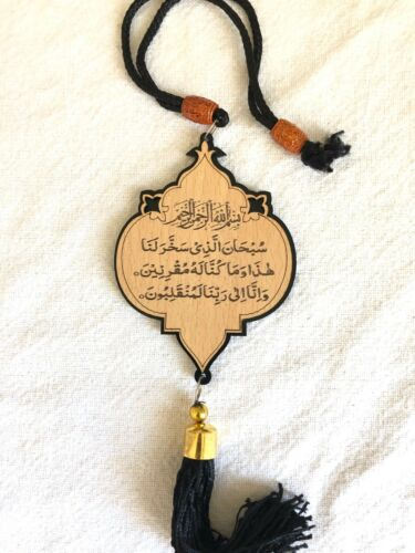 Beautiful Car Hanging with  Dua for Travel and Name of Allah