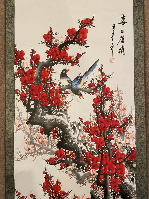 Chinese Watercolor Painting — Plum Blossom And Birds