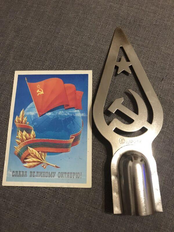 Vintage USSR Soviet Union Top banner Flag Star Hammer and Sickle