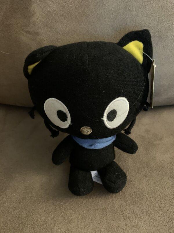 """2011 Sanrio Chococat 6"""" Plush"""