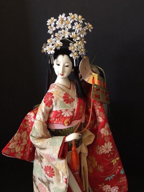 Japanese Princess Geisha Doll