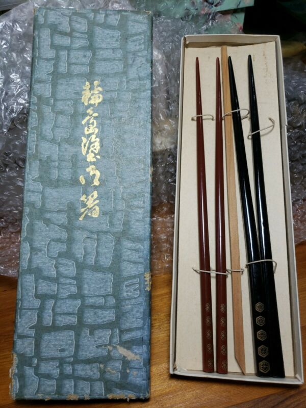 Vintage Chinese Japanese Chopsticks Inlaid Lacquered 1950