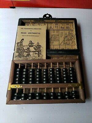 Vintage 7 1/4Wooden Abacus, w/The Fundamental Operations in Bead Arithmetic book