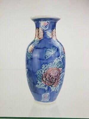 Vintage Chinese Flower Vase Hand Painted Floral Design