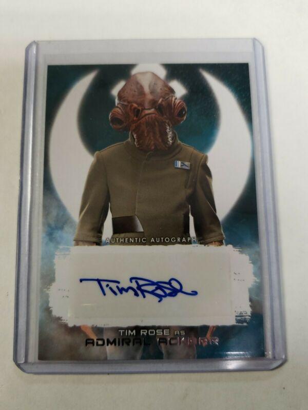 Topps Star Wars Card Trader Digital JEDI Signature Tom Kane as YODA Legendary