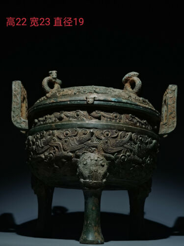 China Ancient Warring States Period Sacrifice Vessel Bronze Food Ware Soup Pot 2