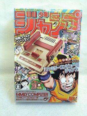 Nintendo Classic Mini Famiglia Computer, Jump 50th Anniversario Versione Gold