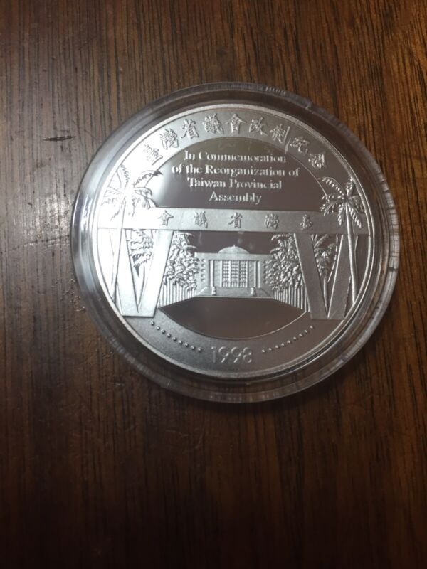 Taiwan Commemorative. Zambia Silver Coin. 1 OZ Mint Sample 1 of a Kind! 1998.