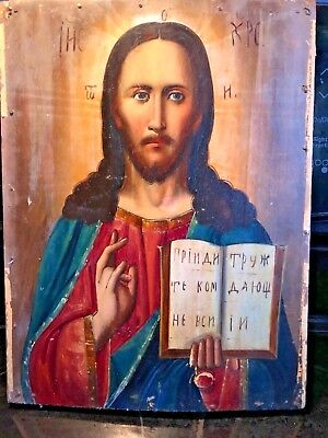 ANTIQUE LATE 19TH C. GREEK ORTHODOX CHRIST PANTOCRATOR ICON POSSIBLY RUSSIAN ?