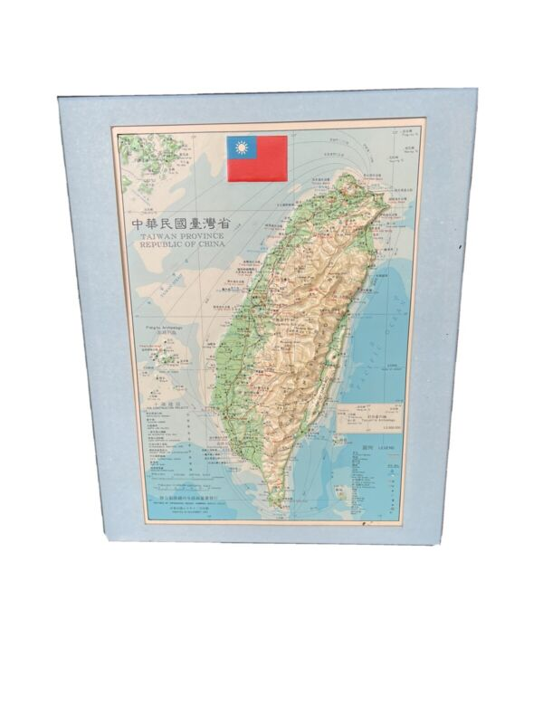 Taiwan 1981 Vintage Relief Map