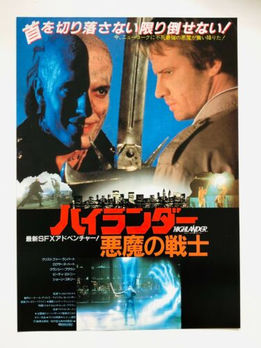 Highlander 1986 Christopher Lambert JAPAN CHIRASHI movie flyer B5 mini poster