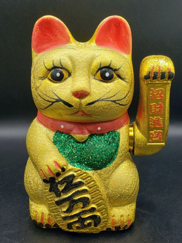 6 Inch Japanese Ceramic Golden Lucky Cat Statue,  Arm Moves Back And Forth.