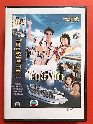 TIENG SET AI TINH - PHIM BO HONGKONG - 4 DVD -  USLT