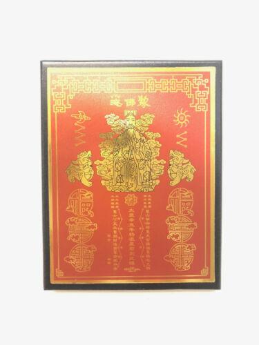 2021 FENG SHUI TAI SUI PLAQUE GRAND DUKE