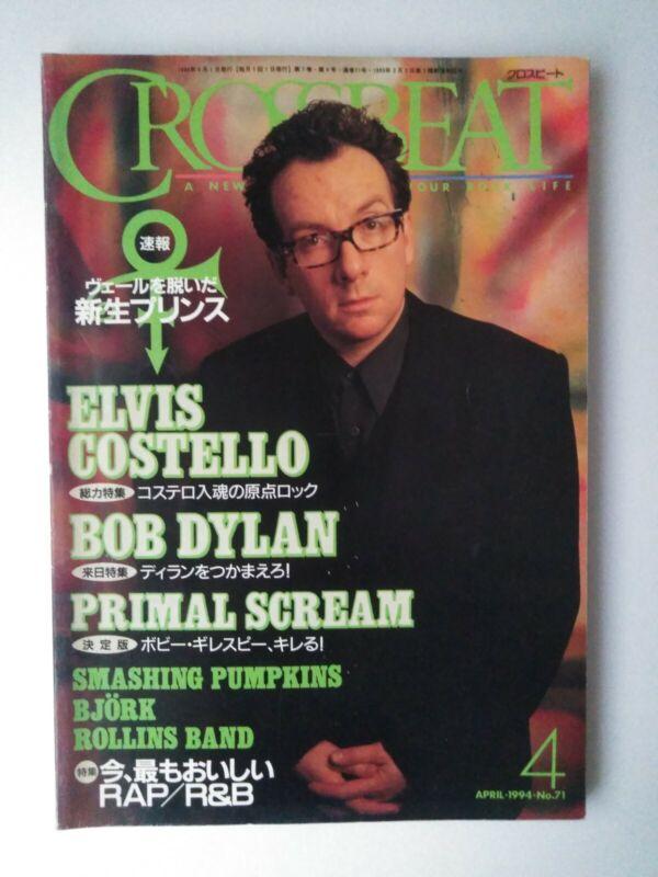 Bob Dylan Costello Bjork Primal Scream Smashing Pumpkins Crossbeat Magazine 1994