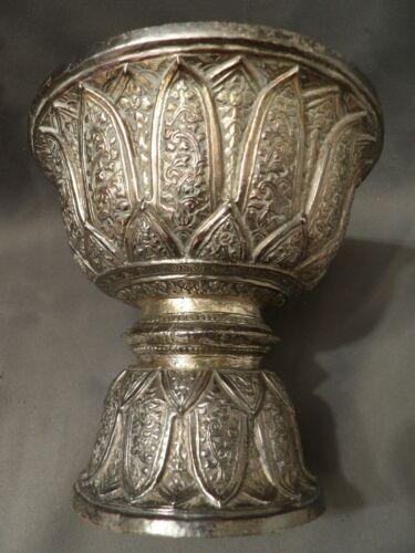 Large 19/20th Century Silver Lotus Bowl Thai Burmese Footed Repousse