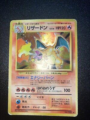 Pokemon Card Japanese 1996 Charizard 006 Holo Base Set