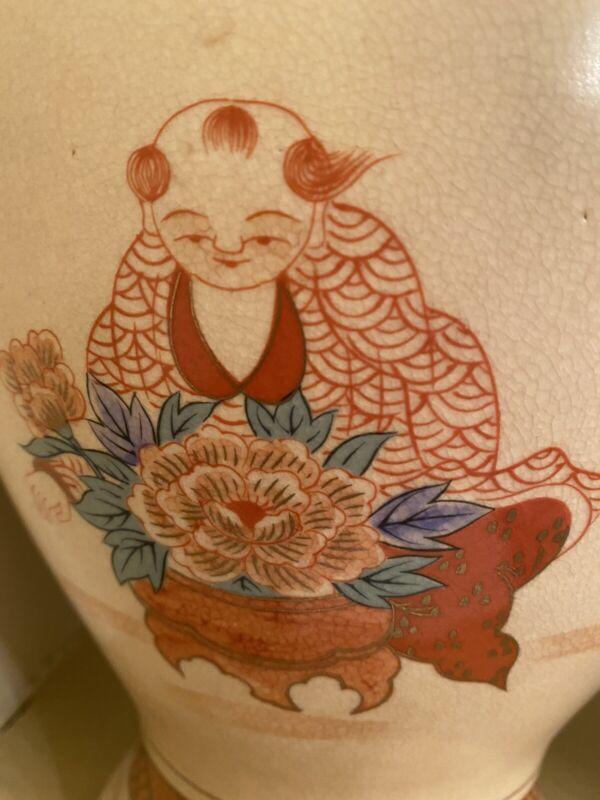 Japanese Vintage Porcelain Vase With Lid
